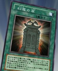 IllusionGate-JP-Anime-GX.png