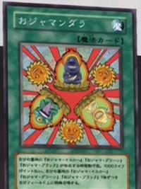 Ojamandala-JP-Anime-GX.png