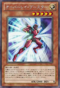 OverlayBooster-JP-Anime-ZX.png
