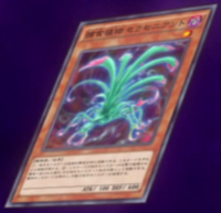PredaplantSarraceniant-JP-Anime-AV.png