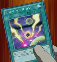 VoltageSummon-JP-Anime-ZX.png