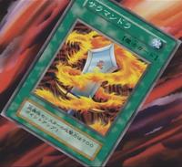 Salamandra-JP-Anime-DM.png