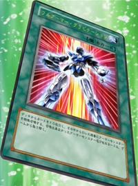 FullArmorGravitation-JP-Anime-DM.png