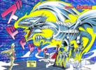 Yu-Gi-Oh! Duel 230 - bunkoban - JP - color.png