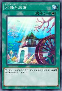 AquariumSet-JP-Anime-AV.png