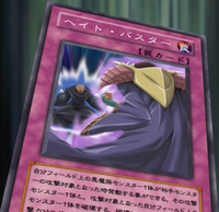 HateBuster-JP-Anime-GX.png