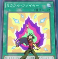 MiracleFire-JP-Anime-AV.png