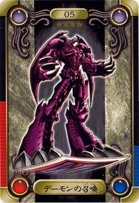 SummonedSkull-BAN2-JP-C.jpg