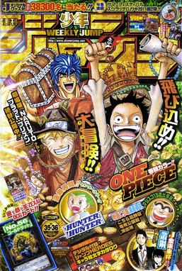 Weekly Shōnen Jump 2011, Issue 35–36
