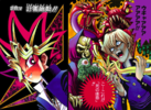 Yu-Gi-Oh! Duel 27 - bunkoban - JP - color.png