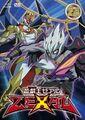 ZEXAL DVD 24.jpg