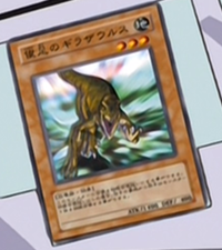 Gilasaurus-JP-Anime-GX.png