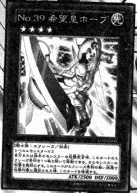 Number39Utopia-JP-Manga-DZ.jpg