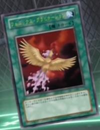 PhoenixGravitation-JP-Anime-DM.png