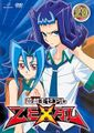 ZEXAL DVD 20.jpg