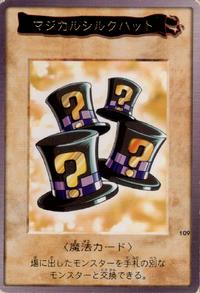 MagicalHats-BAN1-JP-R.png