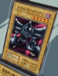 MetalGuardian-JP-Anime-DM.png