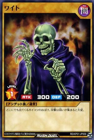 SkullServant-RDKP01-JP-C.png