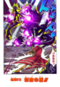 Yu-Gi-Oh! Duel 316 - bunkoban - JP - color.png