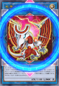 SecurityDragon-JP-Anime-VR.png