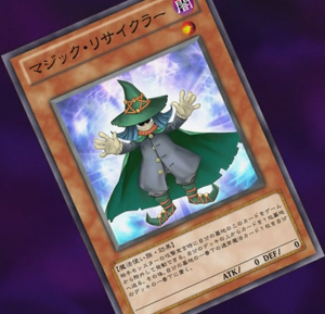 SpellRecycler-JP-Anime-ZX.png