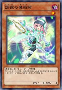 TuningMagician-JP-Anime-AV.png