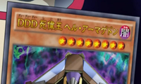 DDDDoomKingArmageddon-JP-Anime-AV.png