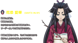 Lotus Hanazoe