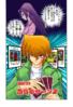 Yu-Gi-Oh! Duel 123 - bunkoban - JP - color.png