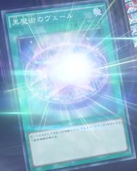 DarkMagicVeil-JP-Anime-MOV3.png