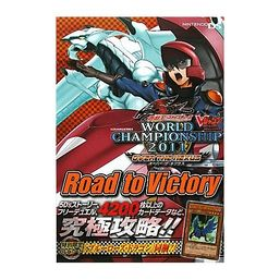 Yu-Gi-Oh! 5D's World Championship 2011: Over the Nexus Road to Victory promotional card