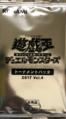 17TP-BoosterJP-Vol4.png