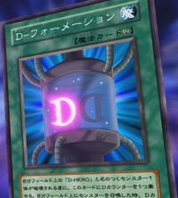 DFormation-JP-Anime-GX-2.png