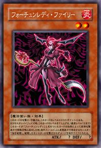 FortuneLadyFire-JP-Anime-5D.png