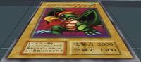 ParrotDragon-JP-Anime-DM.png