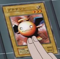 PetitAngel-JP-Anime-DM.png
