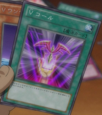 VCall-JP-Anime-ZX.png