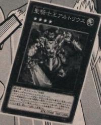 ArtorigusKingoftheNobleKnights-JP-Manga-DZ.png