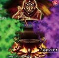 CauldronoftheOldMan-OW.png