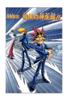 Yu-Gi-Oh! Duel 236 - bunkoban - JP - color.png