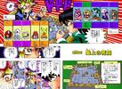 Yu-Gi-Oh! Duel 35 - bunkoban - JP - color.png