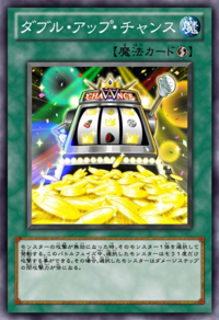 DoubleorNothing-JP-Anime-ZX.png