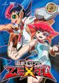 ZEXAL DVD 23.jpg