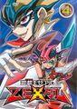ZEXAL DVD 4.jpg