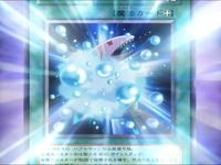 BubbleBlaster-JP-Anime-GX-AA.png