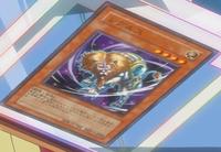 Regulus-JP-Anime-5D.png