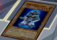 SilentSwordsmanLV0-JP-Anime-DM.png
