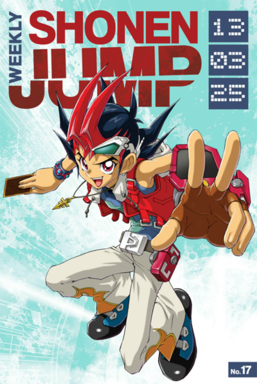 Cover of the 2013 issue #17