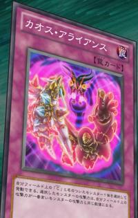 ChaosAlliance-JP-Anime-ZX.png