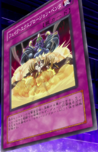 FakeExplosion-JP-Anime-5D-2.png